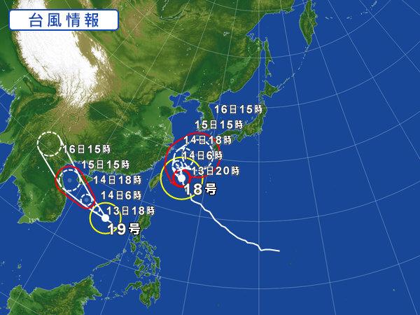 台風18号💦